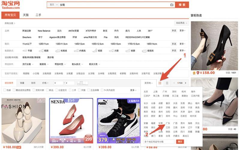 Chọn shop giày dép Quảng Châu trên Taobao